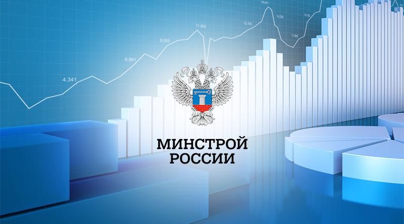 Вышли индексы Минстроя России на 2 квартал 2018 года.