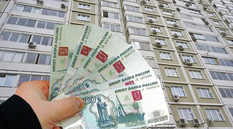 Опубликованы показатели средней рыночной стоимости 1 м2 общей площади жилого помещения по субъектам РФ на IV квартал 2018 года