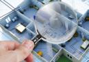 Обзор изменений в системе ценообразования в строительстве и мониторинге цен строительных ресурсов