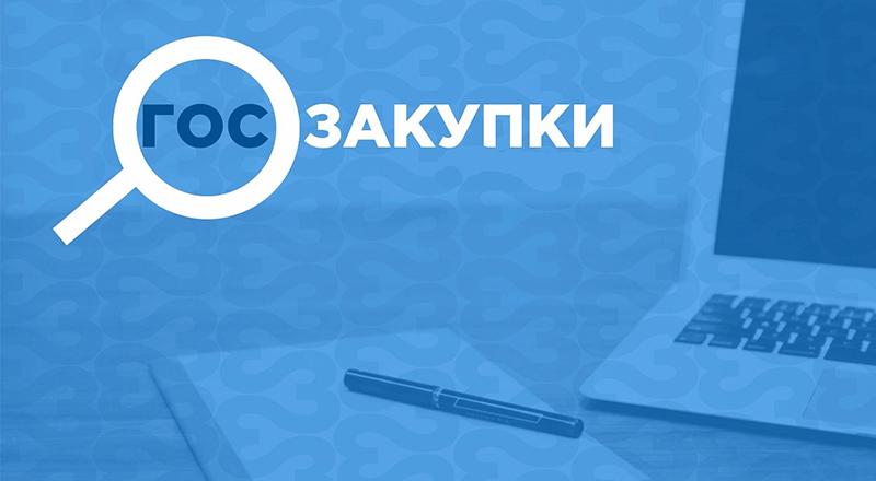 https://rfsistema.ru/wp-content/uploads/2020/04/84551-800x440.png