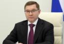 Поздравление главы Минстроя России Владимира Якушева с Днем России