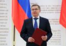Поздравление главы Минстроя России Владимира Якушева с Днем строителя