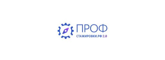 Минстрой России разместил 31 кейс на платформе профстажировки.рф